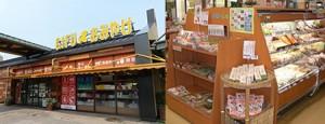 shop_kawashima1