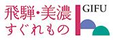 suguremono_logo